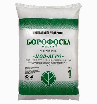 Комплексне добриво Борофоска для рослин і дерев.